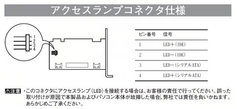 s無題-24bitカラー-01